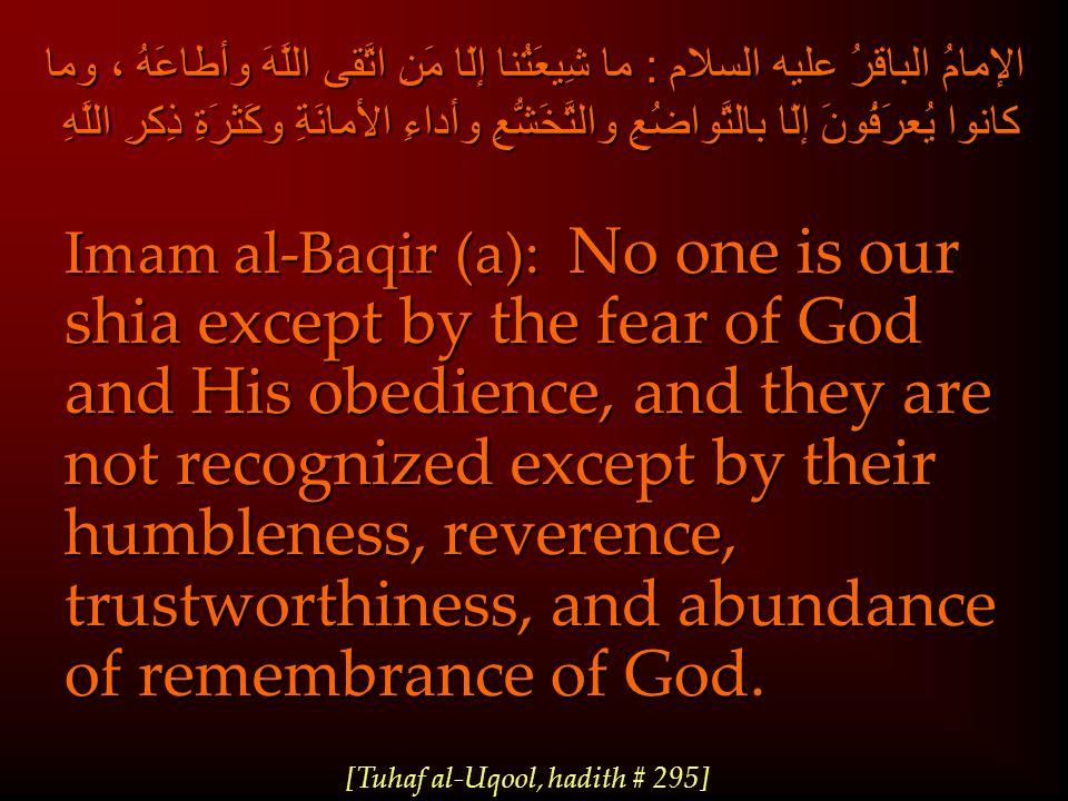[Tuhaf al-Uqool, hadith # 295]